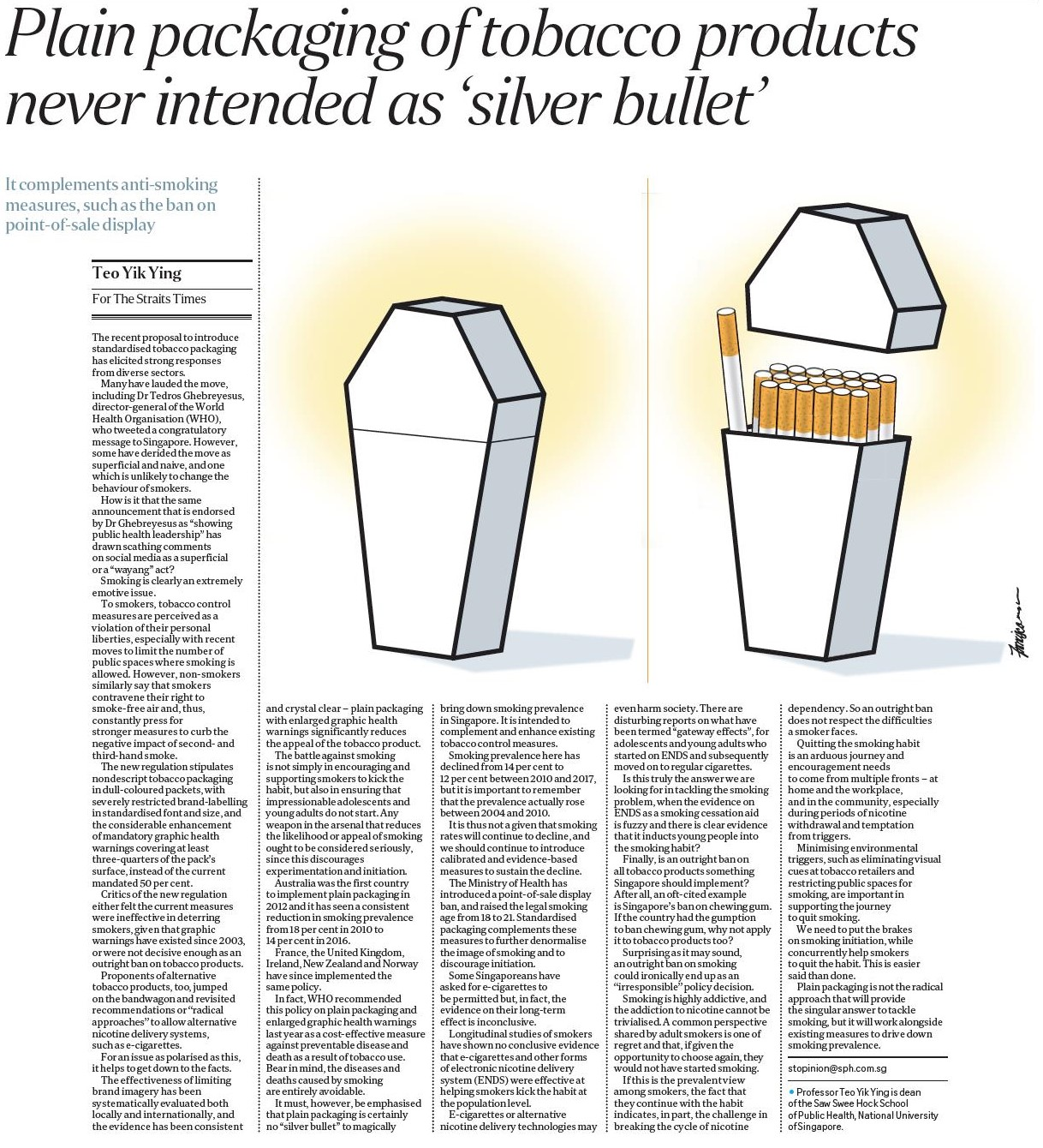Plain packaging of tobacco products never intended as silver bullet