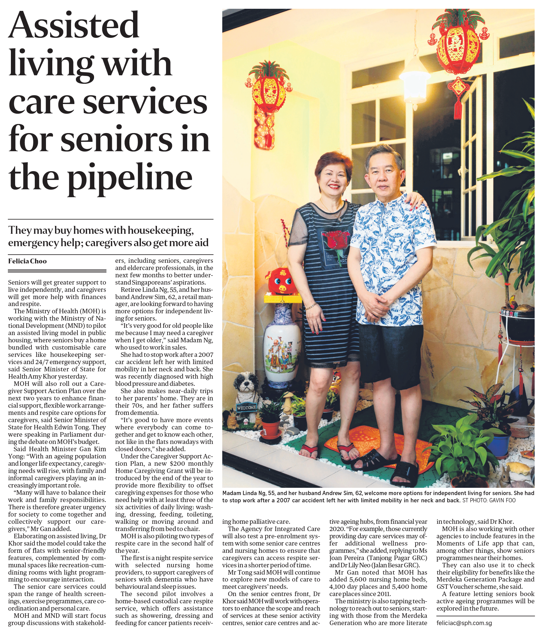 ST, 7 Mar 2019, pB8 - Assisted living with care services for seniors in the pipeline